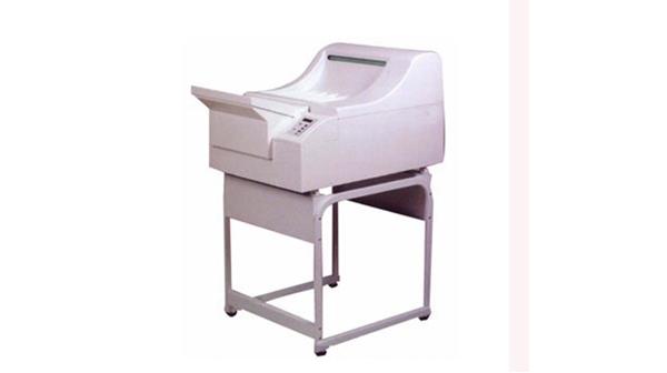 Máy rửa phim x quang YP33